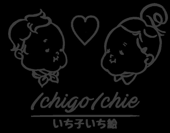 IchigoIchie いち子いち絵