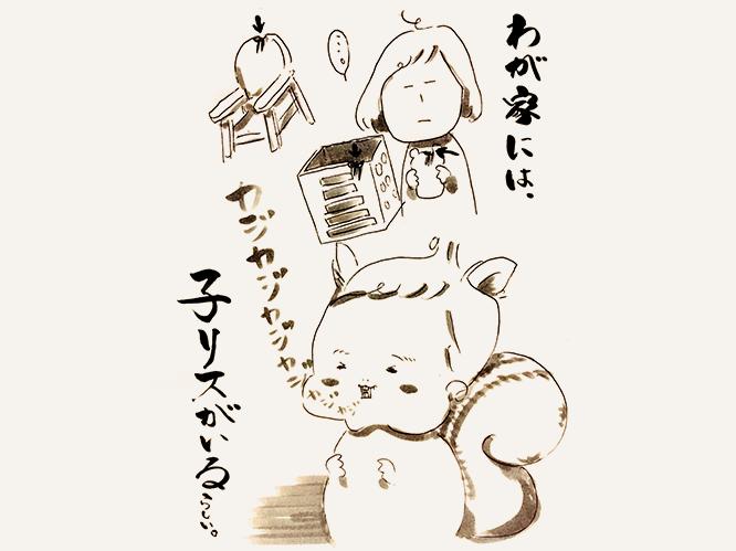 あーあ」って思う瞬間 | Ichigo-...